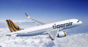 Diskon tiket pesawat tiger air kartu mandiri