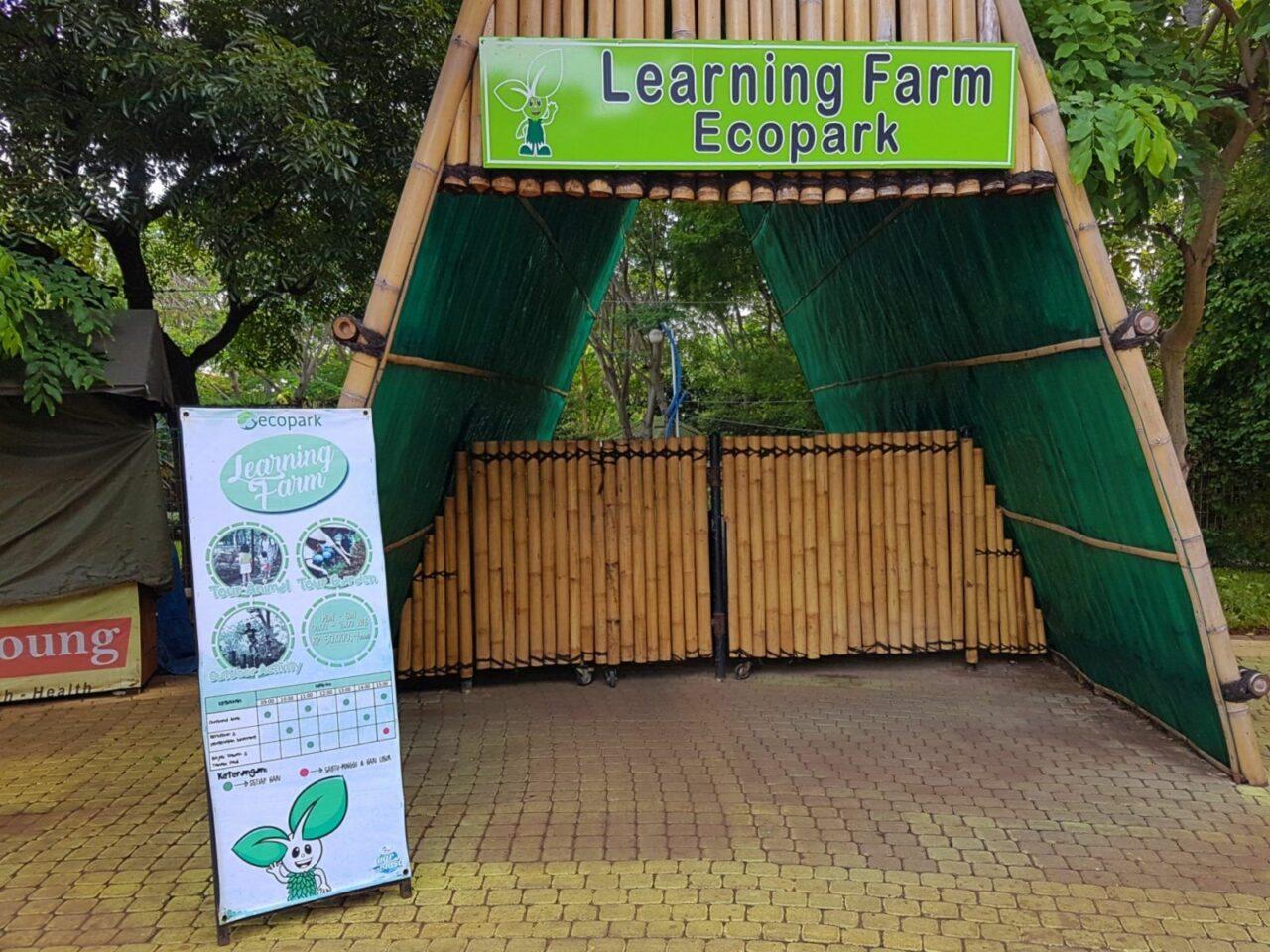 wahana learning farm