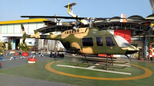 koleksi angkutan udara helikopter