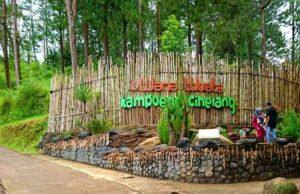 Wisata Kampung Ciherang
