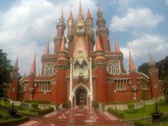 Istana anak TMII