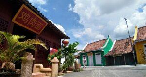 area studio dengan bangunan tematik Studio Alam Gamplong