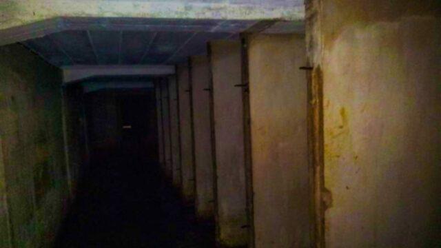 Runag bawah tanah