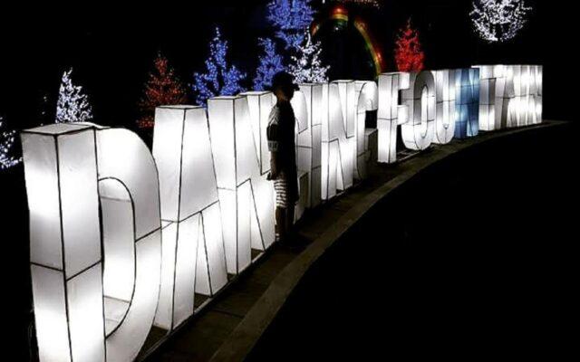 Taman Pelangi Jurug terletak di area Kebun Binatang Solo