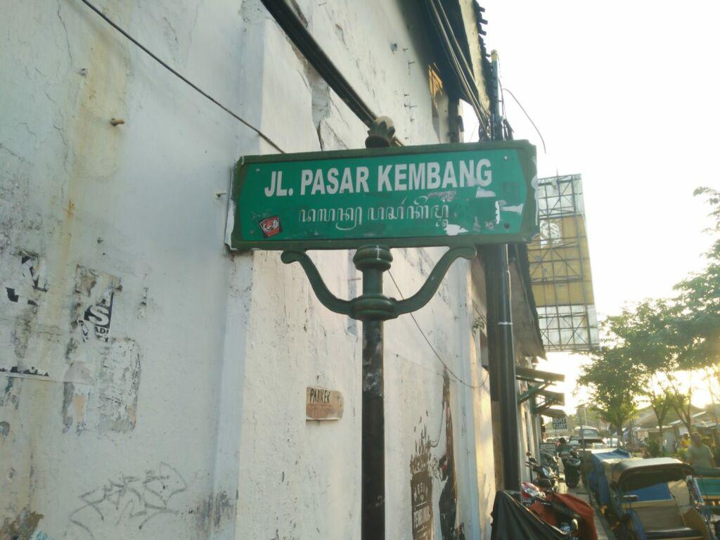 Plang Jalan Pasar Kembang