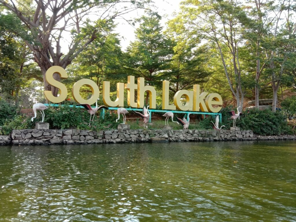 South Lake Adventure Park