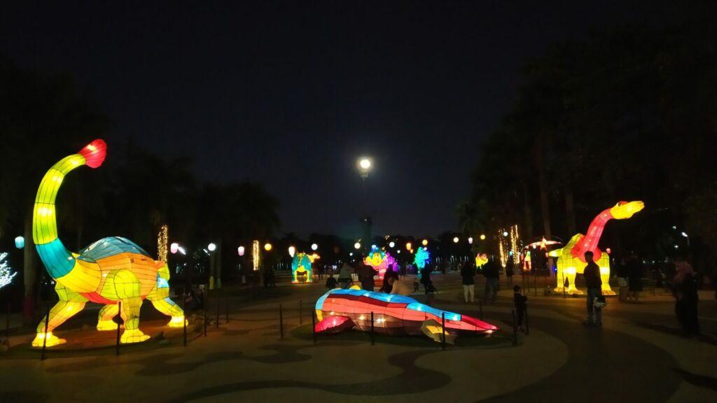 Lampions Park
