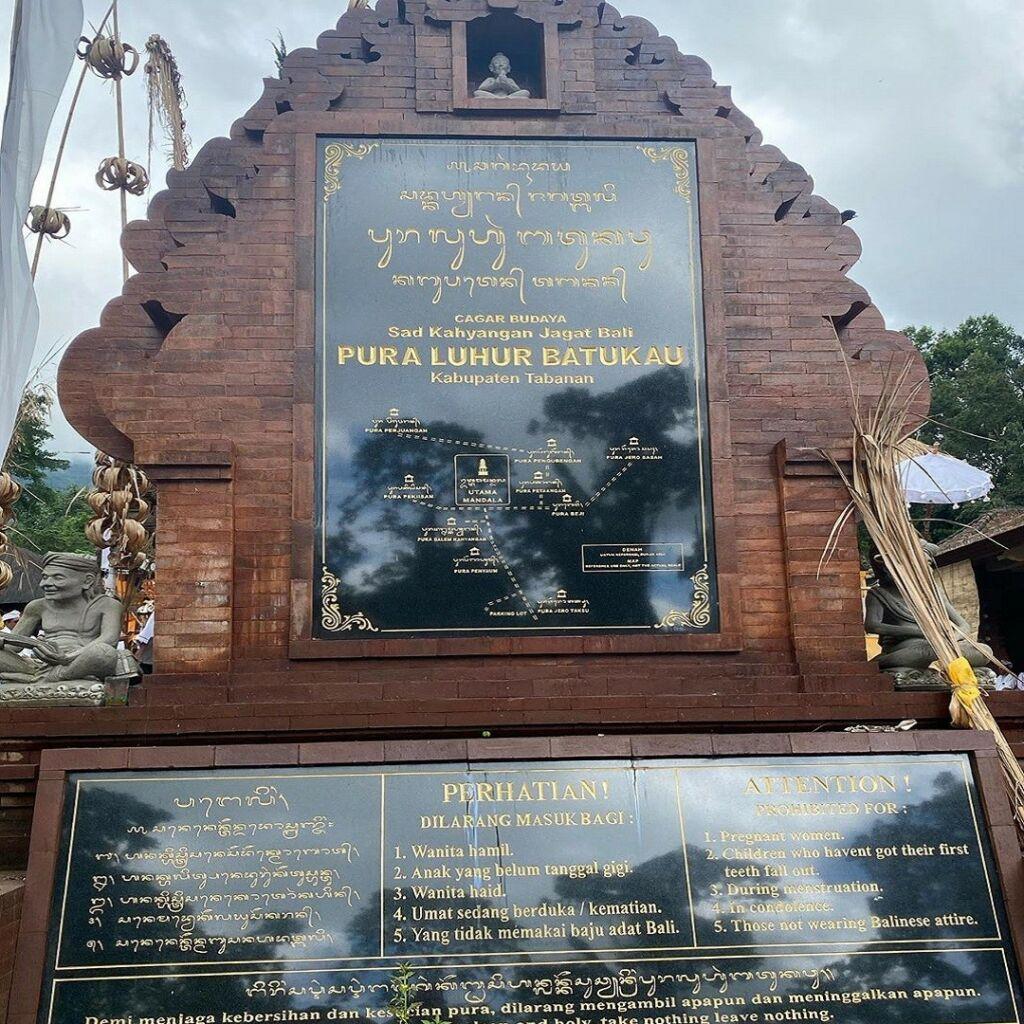 Beberapa aturan dan pantangan di Pura Luhur Batukaru Tabanan Bali - ariputri_photo