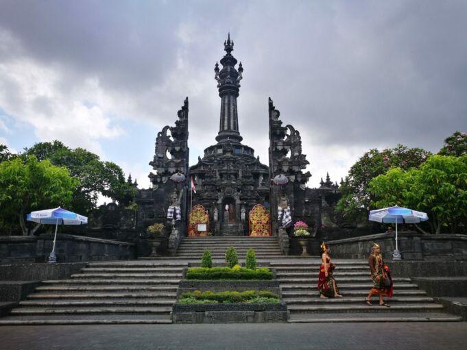 Gapura Masuk Monumen Bajra Sandhi