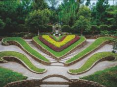 Spot Foto Unik The Lehu Garden