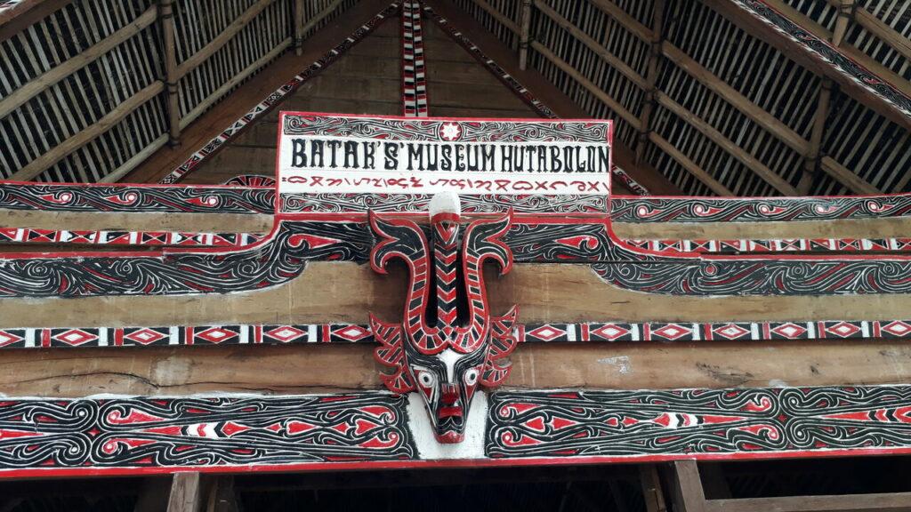 Papan Nama Museum Huta Bolon Simanindo