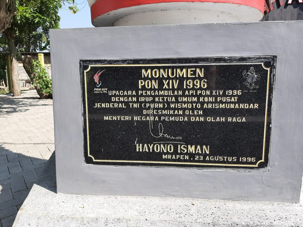 Monumen Pengambilan Api saat PON 1996