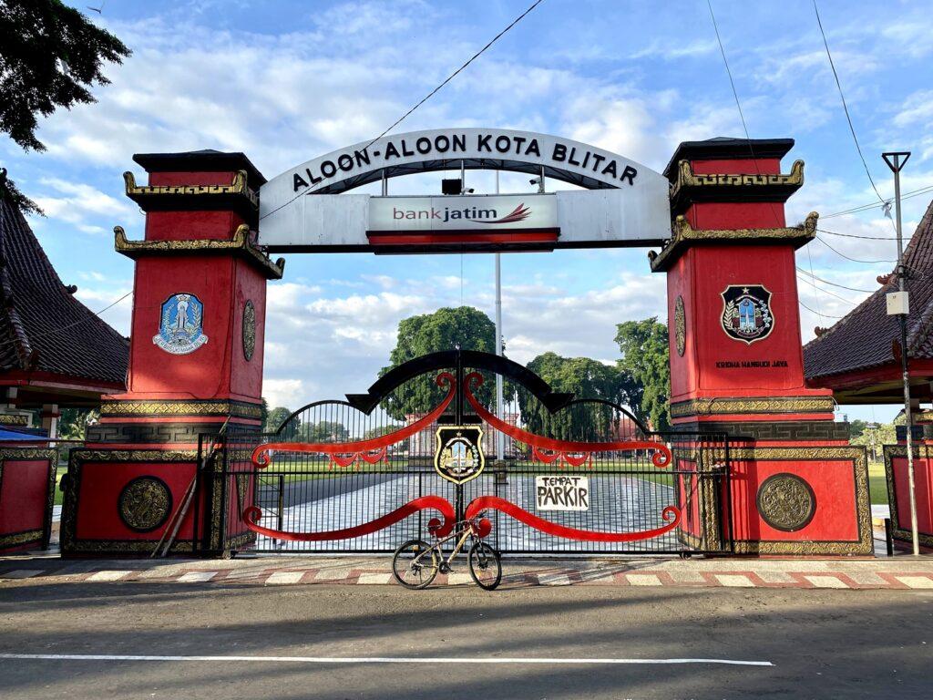 Gerbang Alun-Alun Kota Blitar