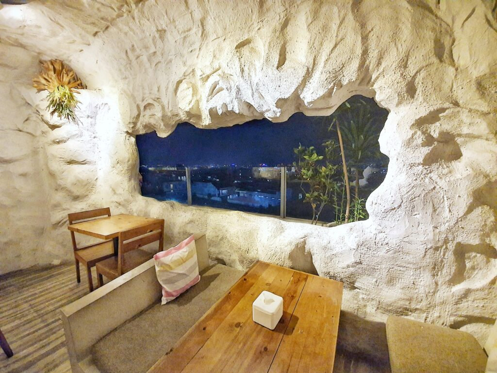 Interior Cave House
