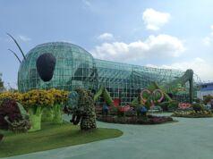 Batu Love Garden Jawa Timur